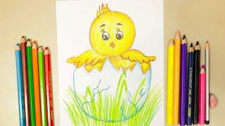 """Как нарисовать ✓ Цыпленка ✓ на Пасху (""""Пасхальный цыплёнок"""" раскраска)"""