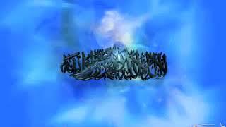 WIRID WIRDUL LATHIF AL IMAM  AL HABIB AL QUTHUB ABDULLAH BIN ALWI AL HADDAD