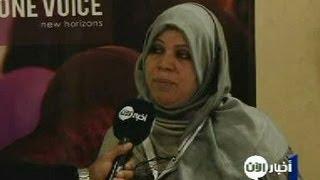 صوت واحد آفاق جديدة مؤتمر لتعزيز دور المرأة الليبية