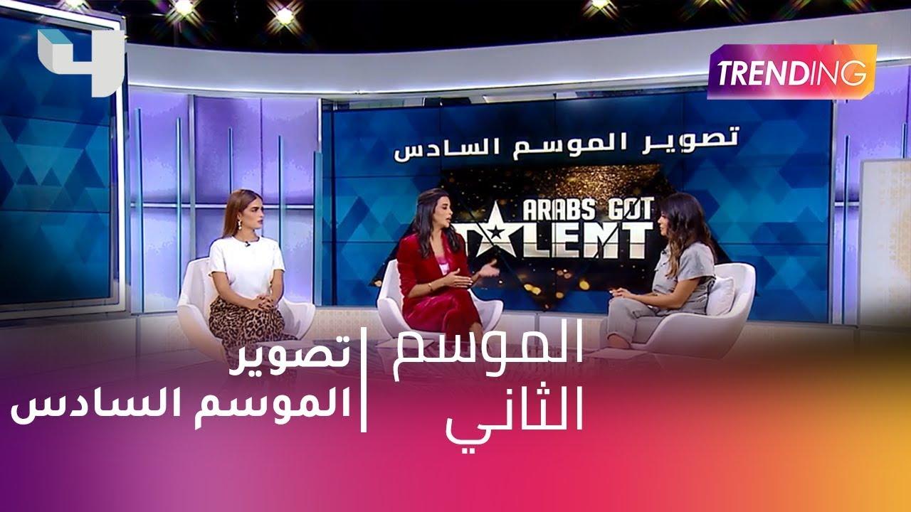 #MBCTrending - الموسم السادس من Arabs Got Talent