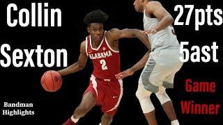 Collin Sexton Alabama vs Texas A&M/3.8.18/Highlights/27pts 5ast & Game winner