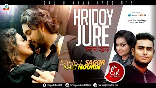 Hridoy Jure Sahell Sagor And Kazi Nourin Mp3 Song Download