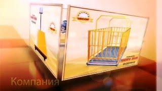 Империум Либра Купить весы в Москве оптом www imperium-libra.com/(, 2014-02-14T10:44:20.000Z)