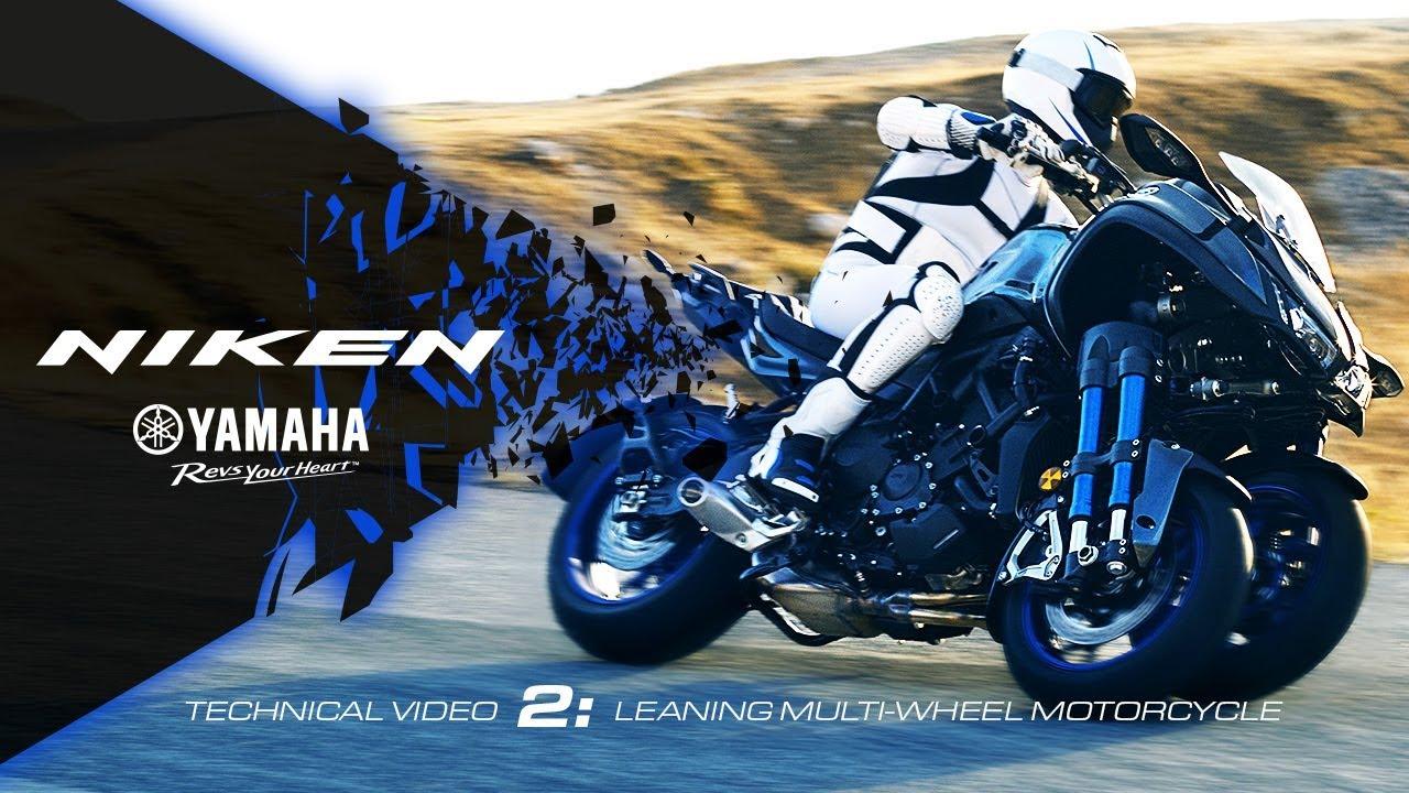 Yamaha NIKEN - Leaning Multi-Wheel Technology
