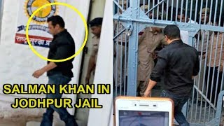 Blackbuck Poaching Case - Salman Khan In Jodhpur Jail