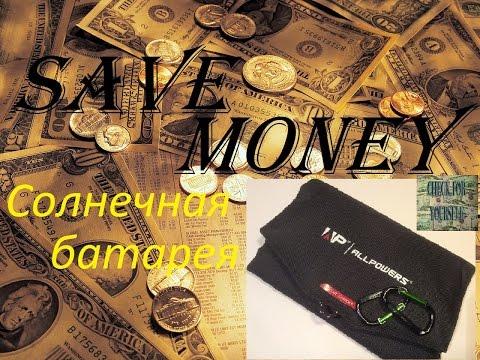 cash back aliexpress отзывы