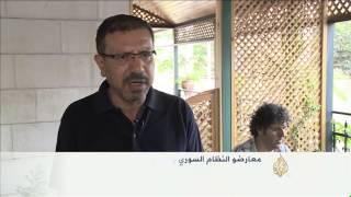 معارضو النظام السوري يفوزون بمقاعد رابطة الكتاب الأردنيين