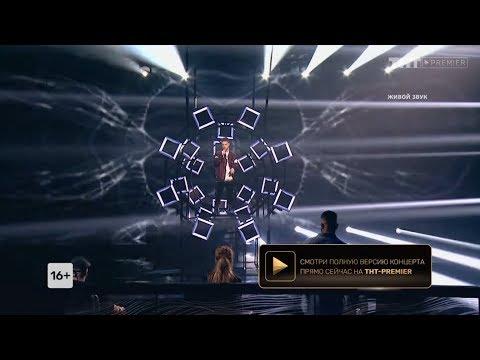 ПЕСНИ, 2 концерт:AMCHI – Медленно