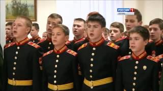 В Пермском суворовском училище поздравили отличников