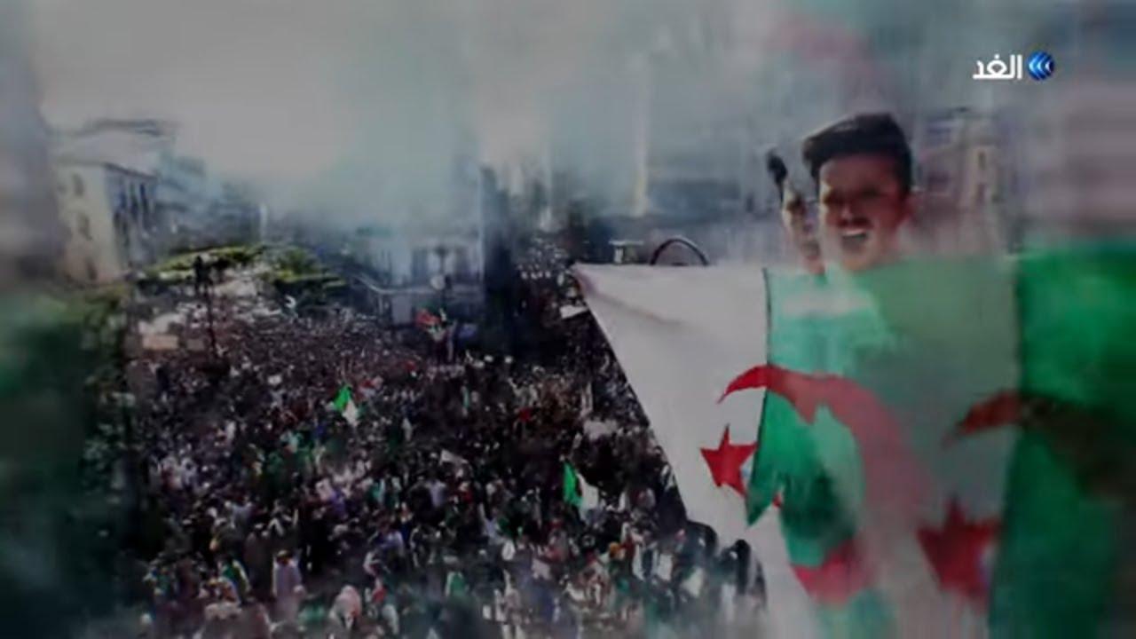 قناة الغد:انفوغرافيك.. محطات في الحراك الشعبي بالجزائر