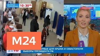Смотреть видео Житель Центрального региона улетел на Камчатку для голосования в числе первых - Москва 24 онлайн