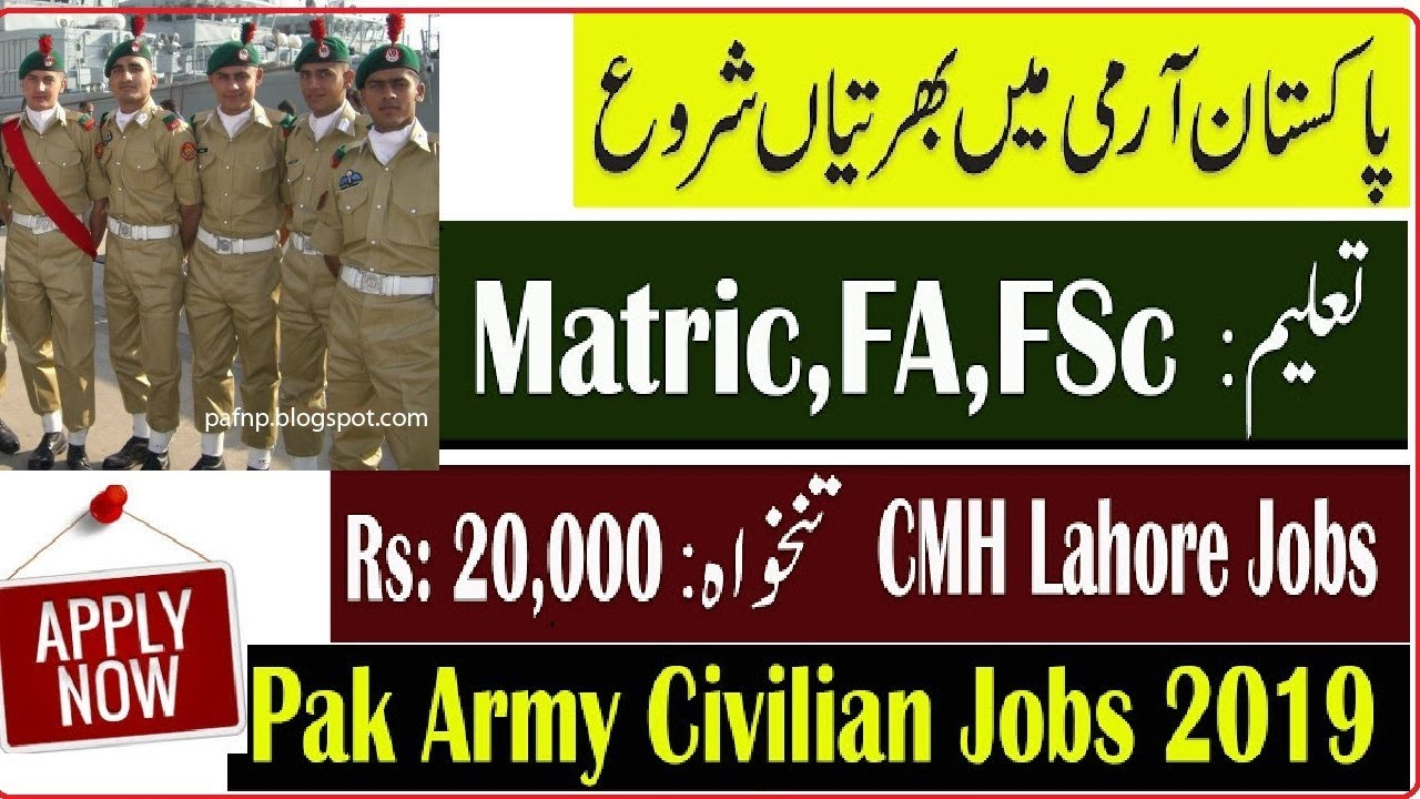 ak Army Civilian Jobs 2019 | CMH Lahore Combined Military Hospital Latest  Advertisement: