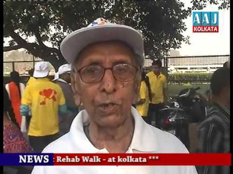 cardiac rehab walk.Aaj Kolkata