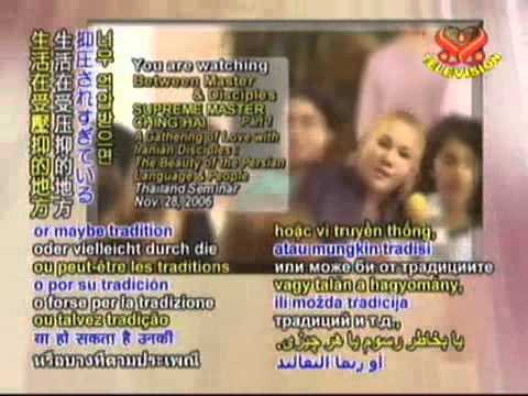 BMD550 The beauty ot the Persian Language & People Part-1 ( 200612 Thailand)