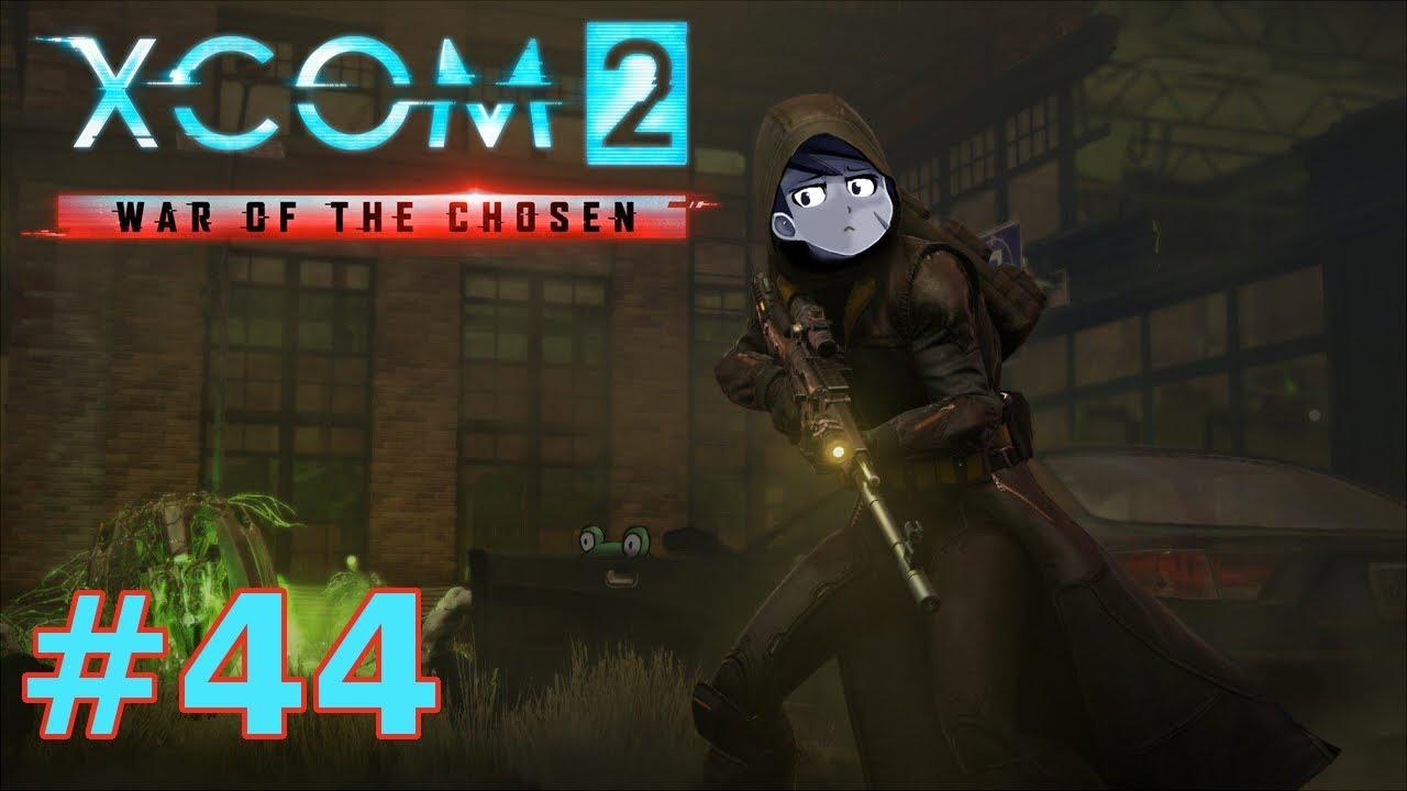 Xcom 2 war of the chosen part 44 biome youtube for Portent xcom not now