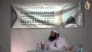 Die Nachtreise und Himmelfahrt (Teil.1) | 9.Jahresseminar 2015 | Sheikh Amen Dali