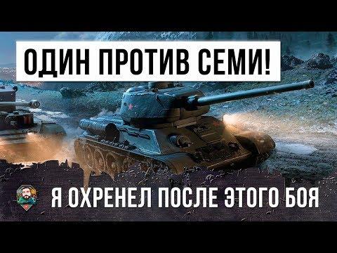 ВОТ НА ЧТО СПОСОБЕН Т-34-85М КОГДА ПОПАДАЕТ В ТОП!