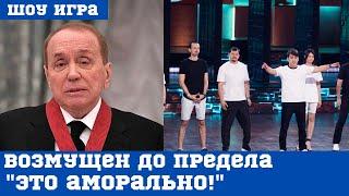 Александр Масляков высказался о шоу Игра на тнт 2 выпуск НОВОСТИ ЗВЕЗД