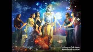 Radha Krishna Bolo Bolo By Ananta Nitai Prabhu