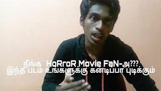the Blair witch project movie preview in tamil