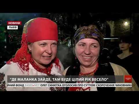 Zaxid.Net: Головні новини Львова за 14 січня