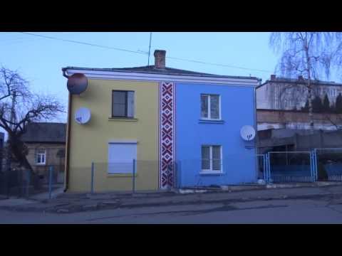 знакомства украина львовски обл львов