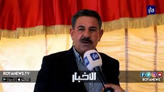 افتتاح سد اللجون في محافظة الكرك بطاقة مليون متر مكعب - (8-3-2018)
