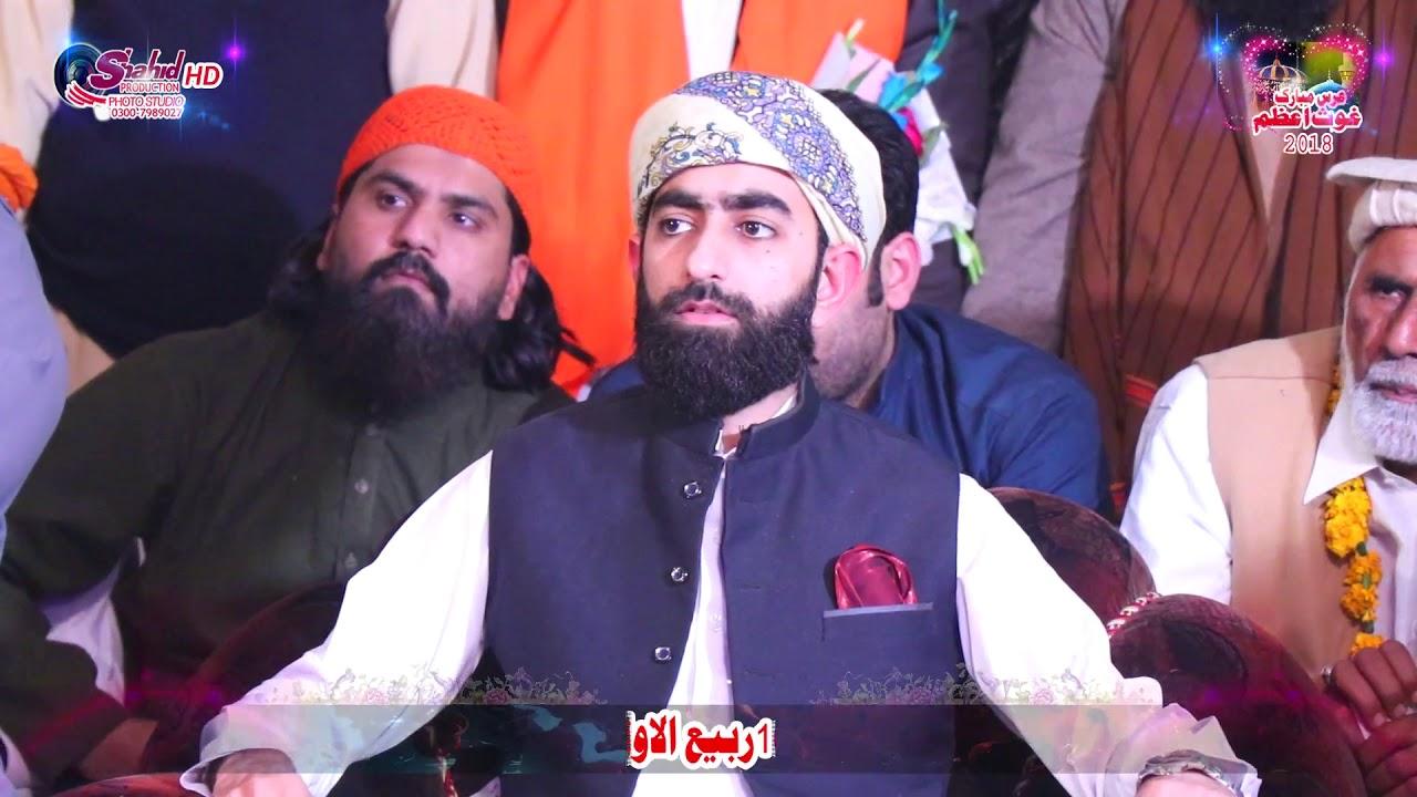 Download Baba Ganj e Shakar  Super Hit Qawali   Nazir ijaz Faridi Qawal