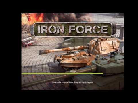 iron force  Лига -   Японские хитрости !!! рекомендую 4 бой на S лисе