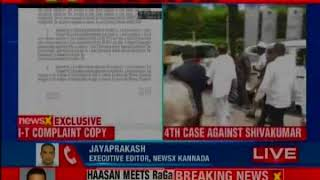 NewsX accesses the Income tax complaint copy against K