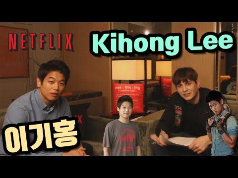 데이브 [이기홍과 인터뷰!!!!!] An interview with Kihong Lee FT. NETFLIX