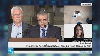المعارضة السورية مستعدة للمشاركة في هيئة حكم انتقالي مع أعضاء في الحكومة