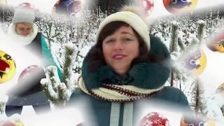 """Музыкальный клип """"Новый год""""  =Алекс Павлов=  Видео съемка."""