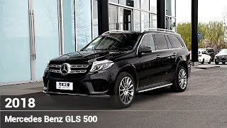 2018 Mercedes Benz GLS 500 || In-Depth Interior and Exterior Overview Tour