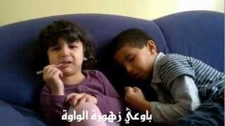 تحشيش اطفال عراقي