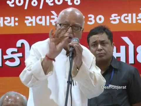 L K Advani addresses Intellectual group in Ahmedabad Gujarat