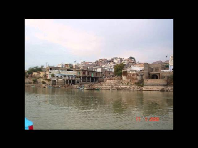 SHER DARYA 31 of 60 Kala Bagh Travel Video