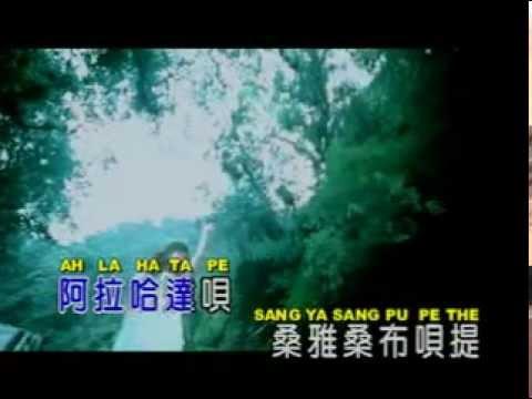 Huang Se Thing - Ling ting.avi - YouTube