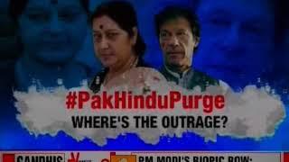 Pakistan Hindu Conversion: Two Hindu Minor Girls Forcibly Converted to Islam | Nation at 9