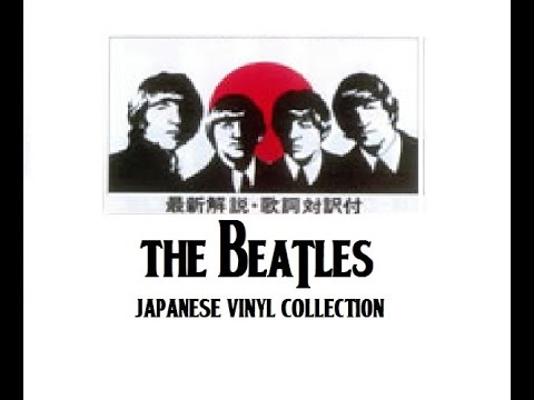 The Beatles Japanese Vinyl Collection