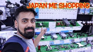 Japan me ki SHOPPING!.. (Window wali)... | Jadoo Vlogs