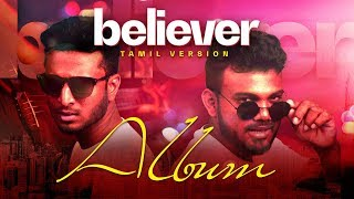 Not For All Girls | Believer Tamil Version | DGK | SUMESH