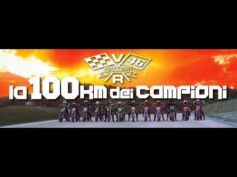 La 100 km dei Campioni - race