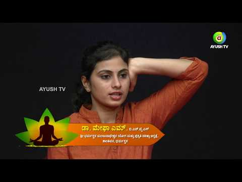 How to treat Arthritis, Remedy for Arthritis, What are the exercise for Arthritic- Yoga  for Life