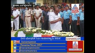 Martyred Soldier H Guru Mortal Remains Arrives In Bengaluru | Politicos Pays Last Respect