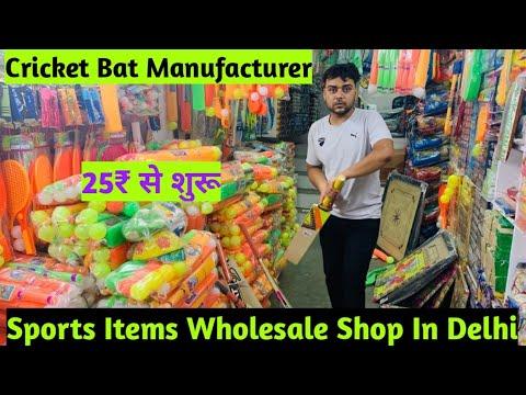 Cricket Bat 25₹ से शुरू Sports Items Wholesale Market In delhi Sadar Bazar Cricket Bat Manufacturer