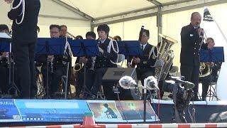 Played by Japan Maritime Self-Defense Force Band, Sasebo. On Octobe...