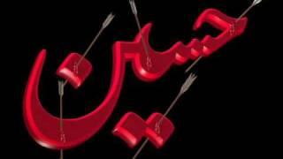 Ya Sayeda Shohada E - Bohra Mersiya