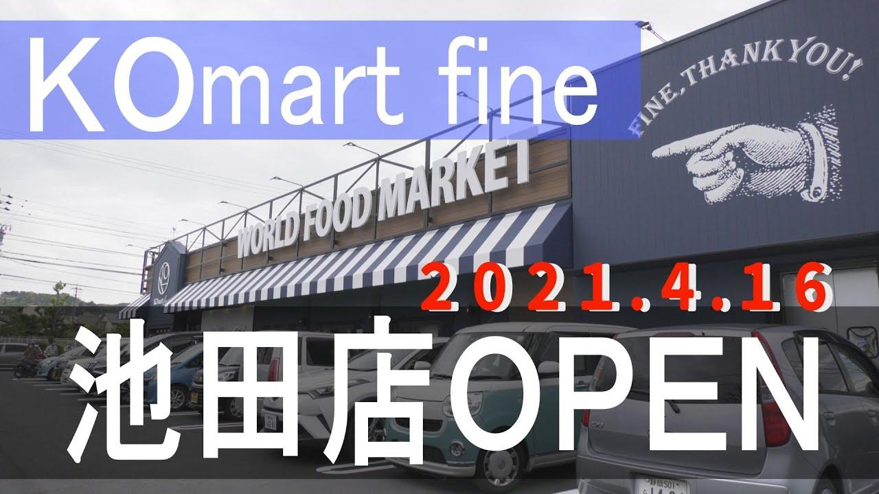 マート ko オーケー株式会社