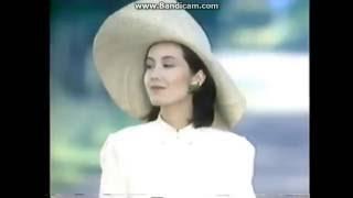 フルベール化粧品 ロワイユ CM (1982)